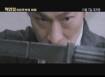 [적인걸: 측천무후의 비밀]30초스팟영상