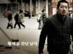[황해]'구남'캐릭터 영상